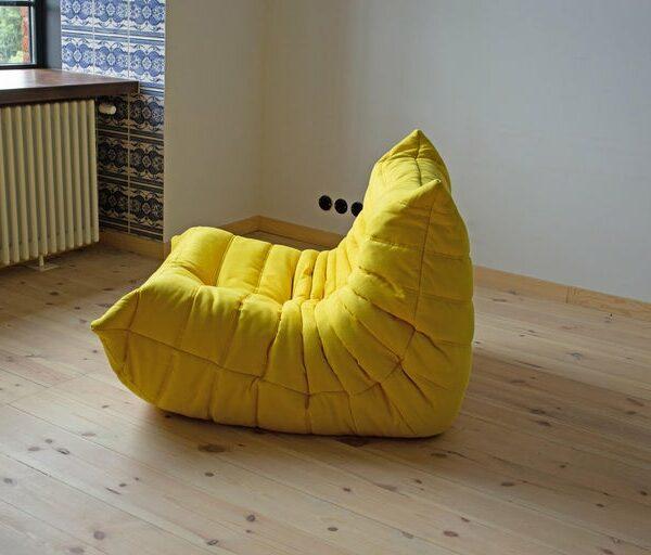 кресло желтое Франция