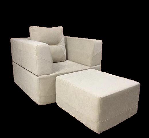 Кресло раскладное Манго 100/200/36 см.